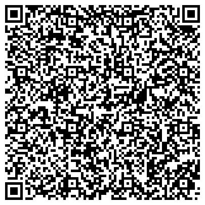 QR-код с контактной информацией организации УНИВЕРСАЛ МАГНИТОГОРСКИЙ ЦЕНТР СТРОИТЕЛЬНО-ОТДЕЛОЧНЫХ МАШИН ЗАО