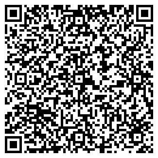 QR-код с контактной информацией организации МАГЦТО ООО