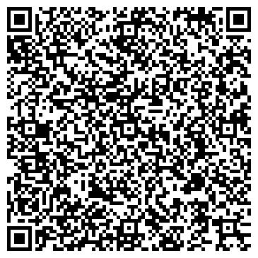 """QR-код с контактной информацией организации ООО """"Урал-Укр-Диамант"""""""