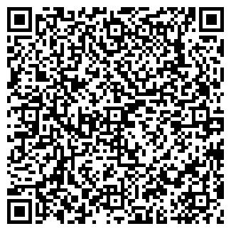 QR-код с контактной информацией организации ООО СТРОЙДИЗАЙН