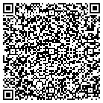 QR-код с контактной информацией организации УРАЛСИБМЕТ