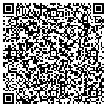 QR-код с контактной информацией организации ВЕСТ ТРЕВЕЛ ГРУПП