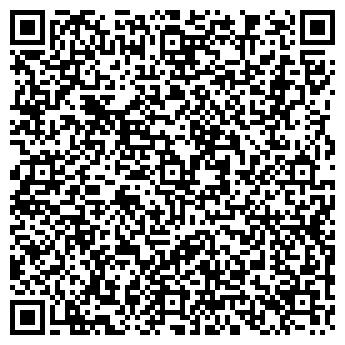 QR-код с контактной информацией организации МЕГИОЖИЛСТОРЙ ЗАО