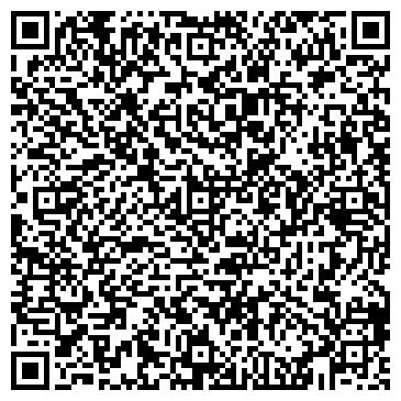 QR-код с контактной информацией организации ОБЩЕСТВО ВЕТЕРАНОВ ВОЙНЫ И ТРУДА