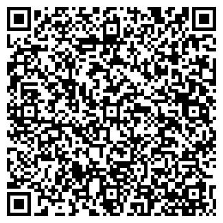 QR-код с контактной информацией организации МЕГАРОС