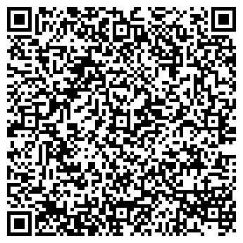 QR-код с контактной информацией организации СТРОЙИНСЕРВИС ФИРМА