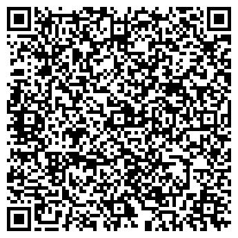 QR-код с контактной информацией организации ЖУРАВУШКА КБО