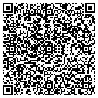QR-код с контактной информацией организации РАДИО-МЕГИОН