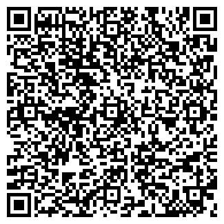 QR-код с контактной информацией организации ФОКС ПООО