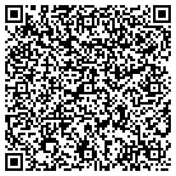 QR-код с контактной информацией организации ЭКОНОМИСТ ООО