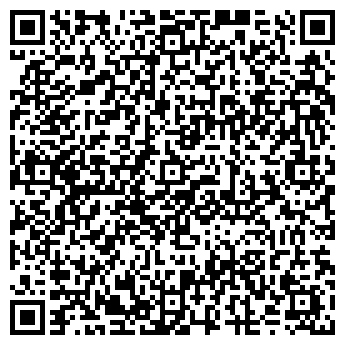 QR-код с контактной информацией организации ГЕОЛОГИИ ДЕПАРТАМЕНТ