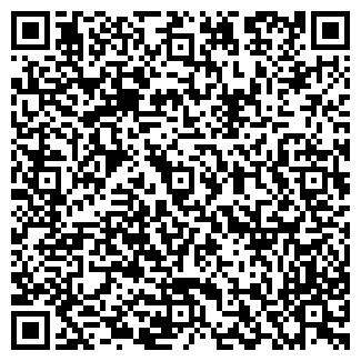 QR-код с контактной информацией организации СВЯЗНОЙ-УРАЛ