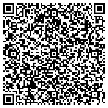 QR-код с контактной информацией организации СВЯЗНОЙ-УРАЛ ООО