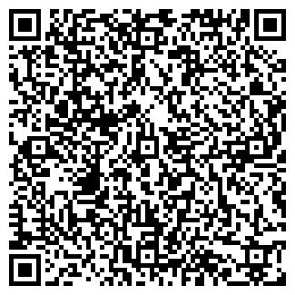 QR-код с контактной информацией организации ЭКОЛЬ ФИРМА ЗАО