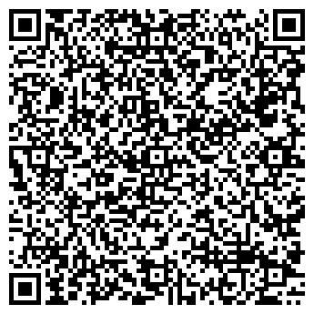 QR-код с контактной информацией организации АМИТРА