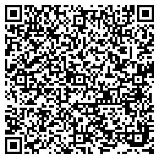 QR-код с контактной информацией организации АВАКС ЧПУП