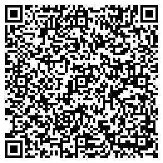 QR-код с контактной информацией организации АВЕРС ОДО