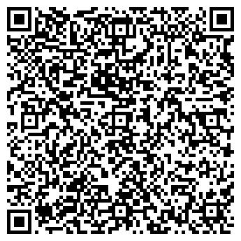 QR-код с контактной информацией организации ВЕРОНИКА МАГАЗИН