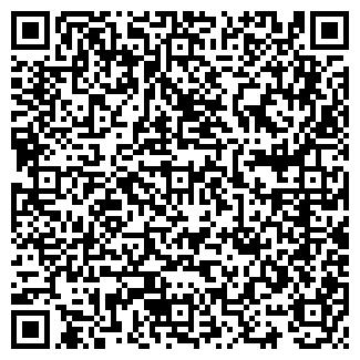 QR-код с контактной информацией организации КЛАСС МАГАЗИН