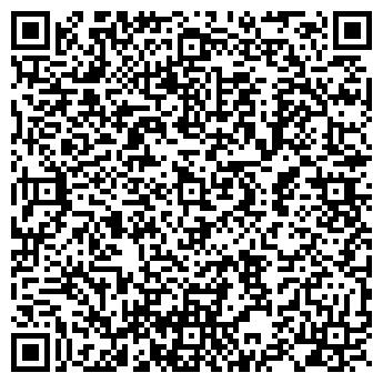 QR-код с контактной информацией организации FABERLIС СЕРВИСНЫЙ ЦЕНТР