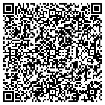 QR-код с контактной информацией организации ПОПУЛЯРНЫЙ МАГАЗИН