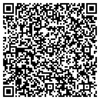 QR-код с контактной информацией организации ВОДЯНОЙ-1000 МЕЛОЧЕЙ