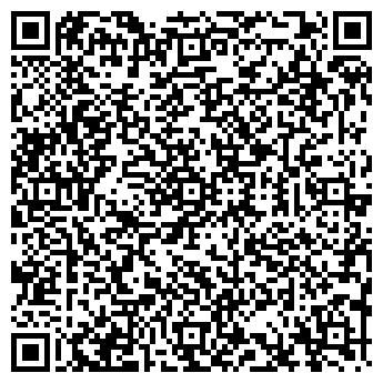 QR-код с контактной информацией организации СТРОЙ МИР МАГАЗИН