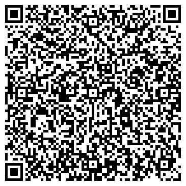 QR-код с контактной информацией организации ДОМОВОЙ МАГАЗИН, ООО 'СТРОЙАРСЕНАЛ'
