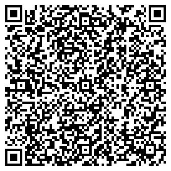 QR-код с контактной информацией организации УРАЛ-ИНСТРУМЕНТ МАГАЗИН