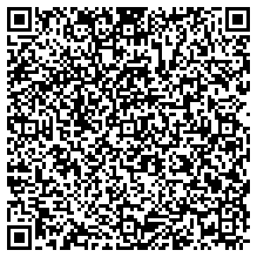 QR-код с контактной информацией организации АВТОВОКЗАЛ ОБЪЕДИНЕННЫЙ Г.ГОМЕЛЬ