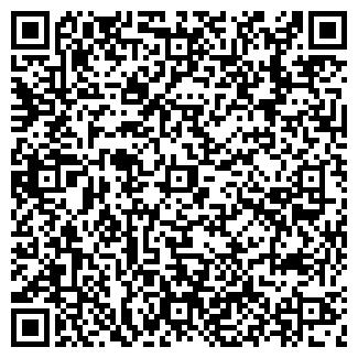 QR-код с контактной информацией организации АВТОМАРКЕТ ОДО