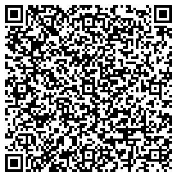 QR-код с контактной информацией организации ДАРСИТИ ГИПЕРМАРКЕТ