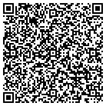 QR-код с контактной информацией организации АНДРЕЕВСКИЙ МАГАЗИН