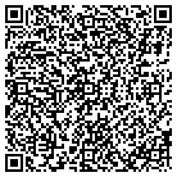 QR-код с контактной информацией организации ВАДИМ МАГАЗИН ООО