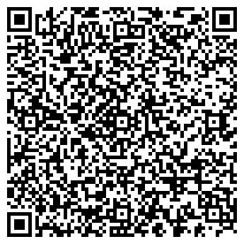 QR-код с контактной информацией организации ДИНАМОВСКИЙ МАГАЗИН, ООО 'ГЮЗЕЛЬ'
