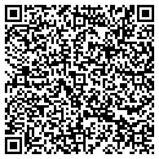 QR-код с контактной информацией организации ЛЕВ МАГАЗИН