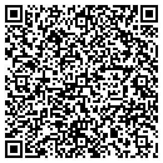 QR-код с контактной информацией организации «Витамины с грядки»