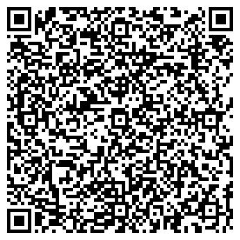 QR-код с контактной информацией организации МАГАЗИН  «Ариант»