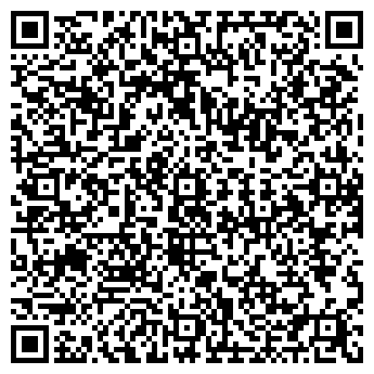 QR-код с контактной информацией организации АВТОЦЕНТР КАМАЗ ООО