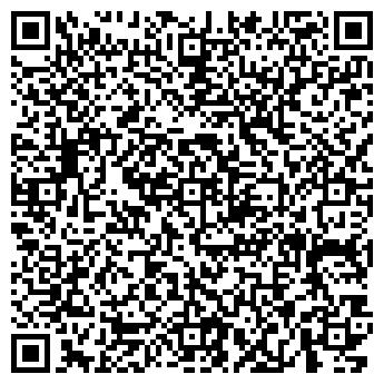 QR-код с контактной информацией организации ПЕРЕКРЕСТОК ГАСТРОНОМ