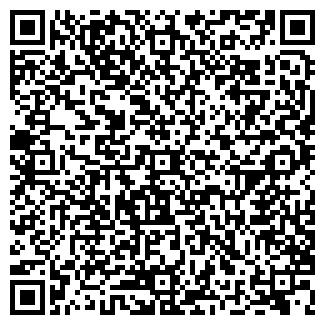 QR-код с контактной информацией организации «Ариант»