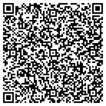 QR-код с контактной информацией организации ТРОЙКА МАГАЗИН, ООО 'УЛЫБКА'