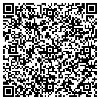 QR-код с контактной информацией организации ХАЙ-ВЭЙ МАГАЗИН