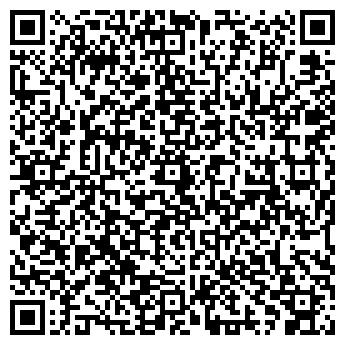 QR-код с контактной информацией организации ЧИПОЛЛИНО, ИП ГАЛЬЯНОВА З.М.