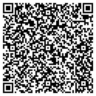 QR-код с контактной информацией организации АДЛ СОЖ ЧТУП