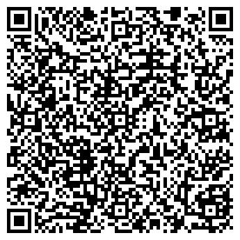 QR-код с контактной информацией организации РЕАЛ-ТРЕЙД ООО, ФИЛИАЛ