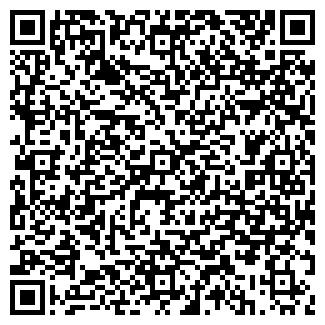 QR-код с контактной информацией организации ШИК УНИВЕРСАМ