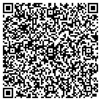 QR-код с контактной информацией организации ЮЖНЫЙ УНИВЕРМАГ ООО