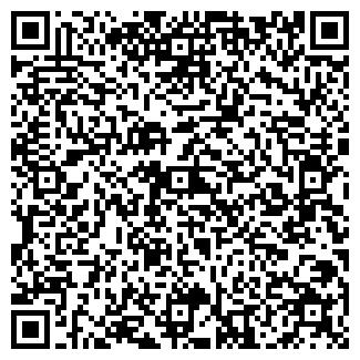 QR-код с контактной информацией организации АЛЬФА-ДФН ОДО