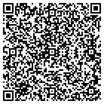 QR-код с контактной информацией организации АВТОГАЗ-СЕРВИС